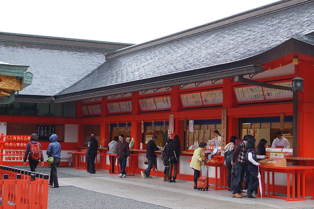 1003 - Fushimi Inari Taisha Shrine