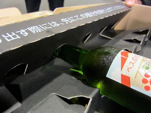 サッポロビール わくわくブルワリー 箱