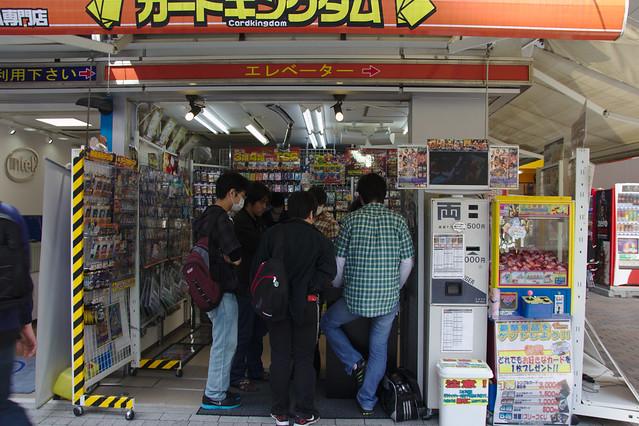 1196 - Akihabara Electronic Town