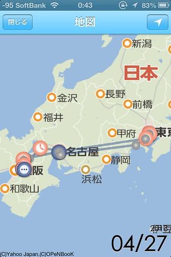 4月27日の僕の来た道。日帰り奈良往復。