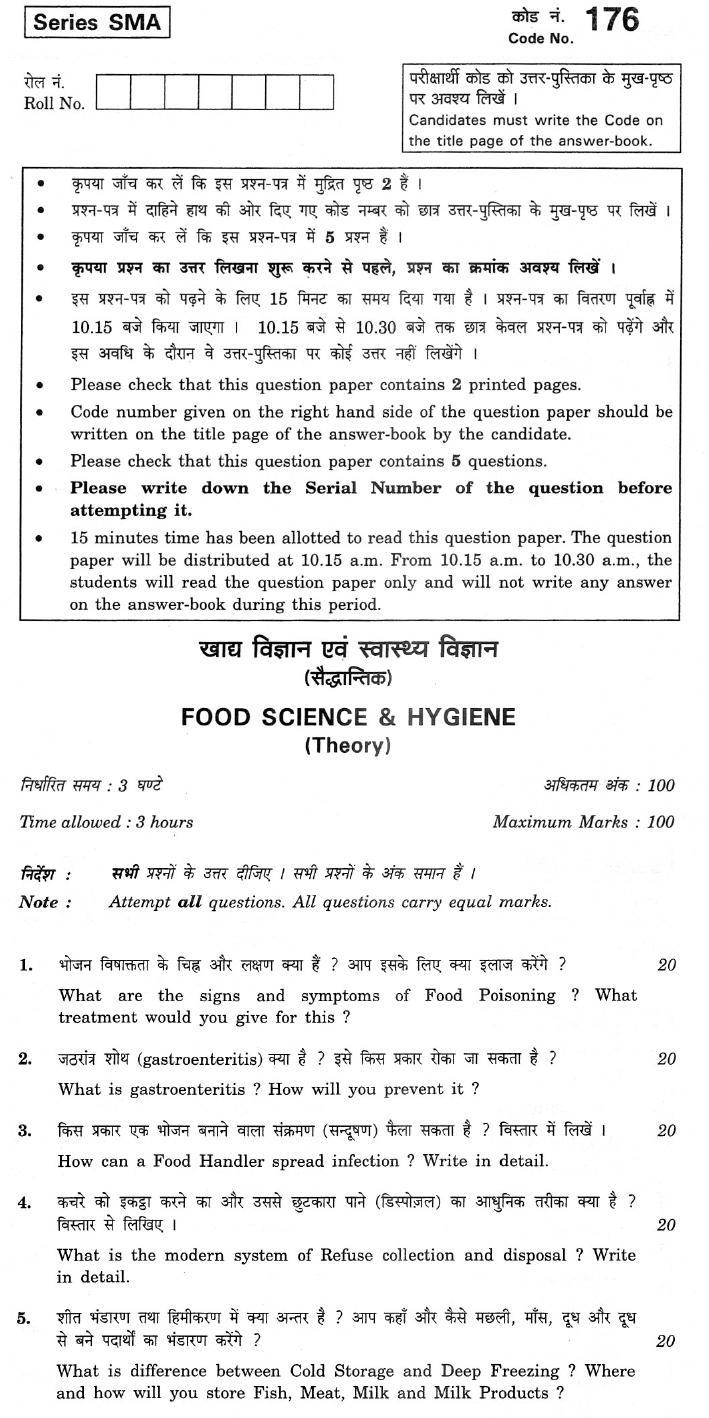 CBSE Class XII Previous Year Question Paper 2012 Food Science & Hygiene