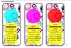 Maths Bookmarks