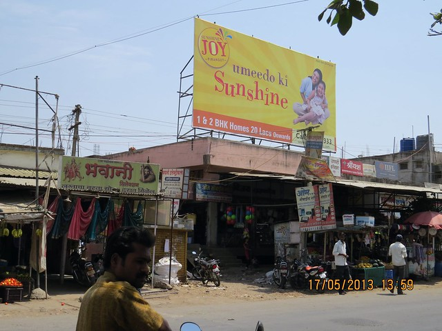 Visit Sunshine Joy at Pirangut Chowk, Pune 412108