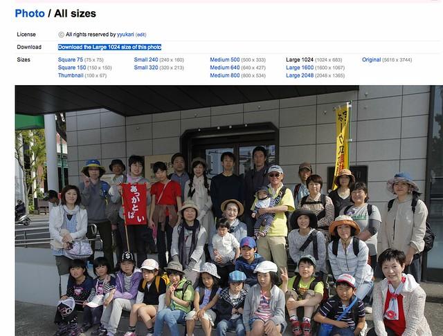 スクリーンショット 2013-05-29 13.48.26