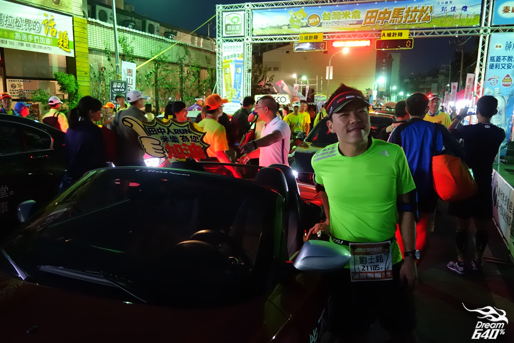 田中馬拉松_Tianzhong Marathon029