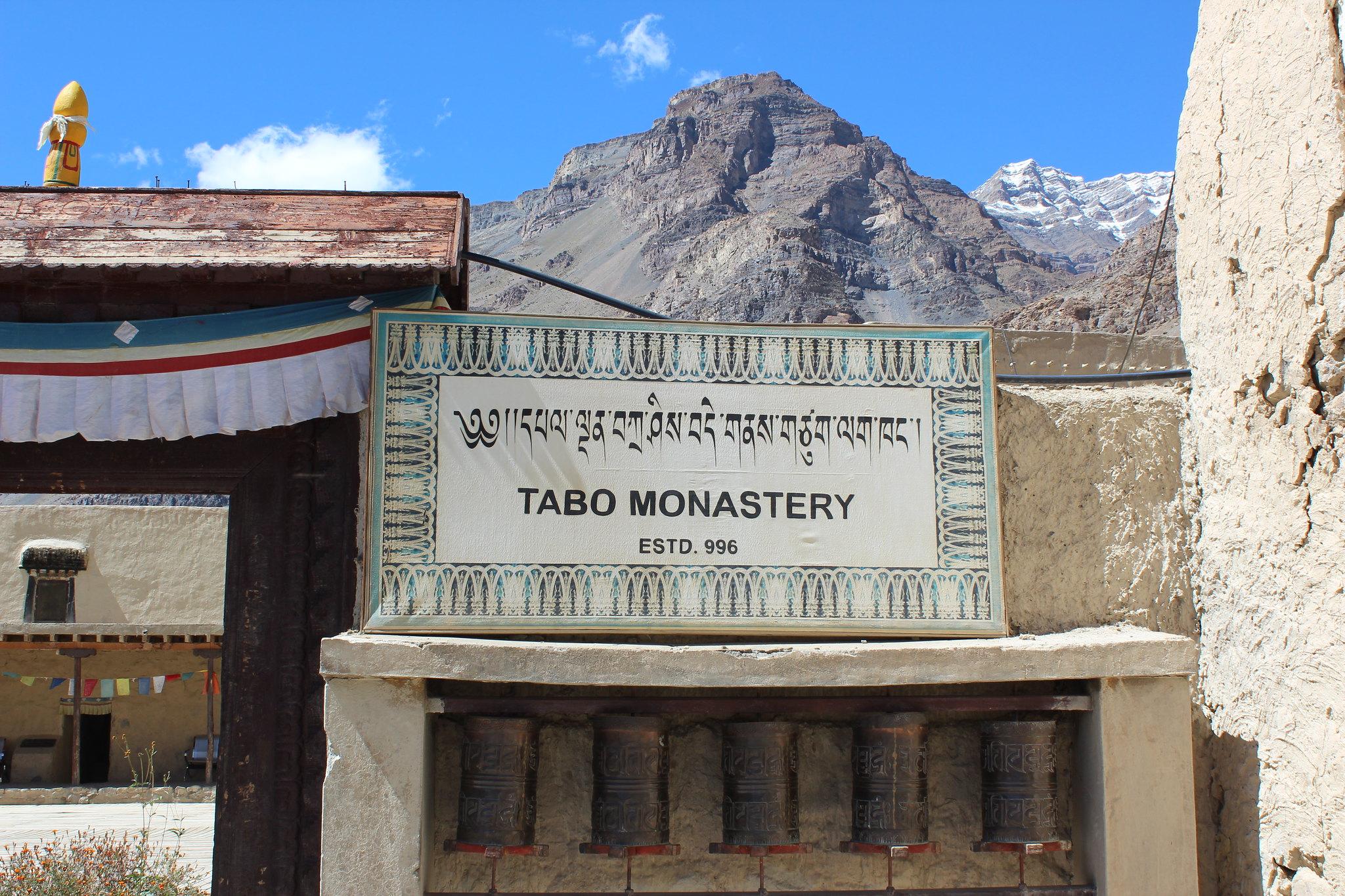 The entrance of Tabo Monastery