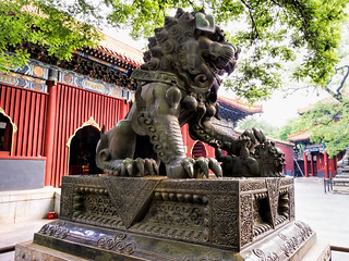 Image of YongHe Lama Temple.