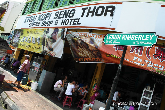 seng thor coffee house