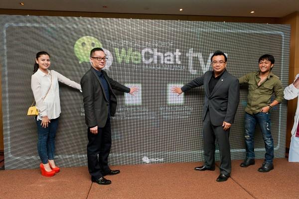 WeChat 2 - mag