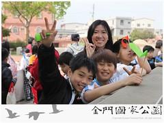 2013-小學生認識國家公園(0401)-06