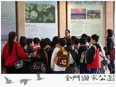 2013-小學生認識國家公園(0401)-01