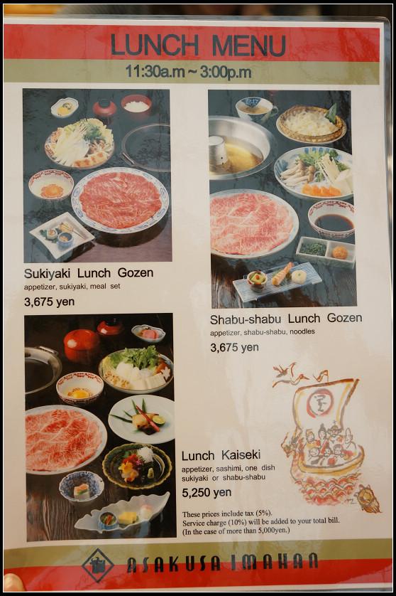 東京必吃美食 ▎壽喜燒逸品。淺草今半 @ 淺草雷門 @ ▌Meiko 愛敗家。甜點。旅行~▌ :: 痞客邦