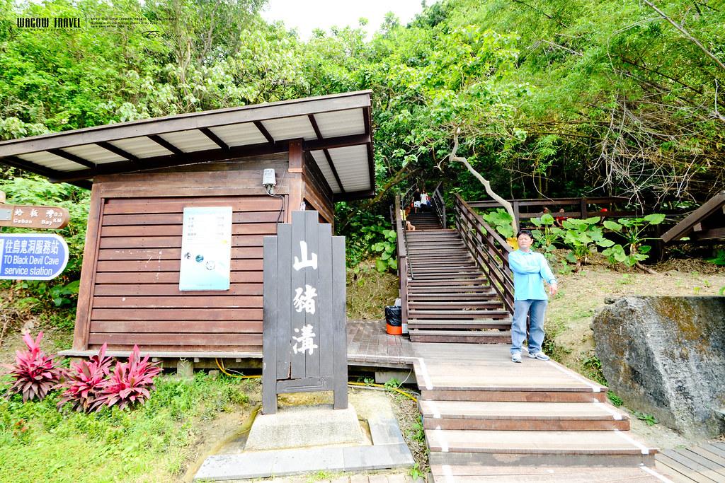 小琉球 山豬溝