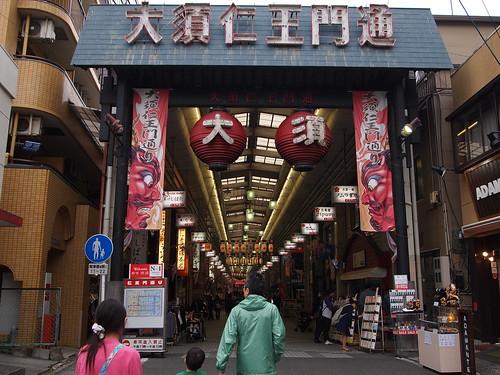 大須仁王門通り