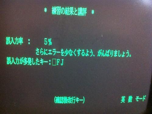 2013-04-21 at 10.07.37
