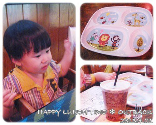 130421-兒童餐具