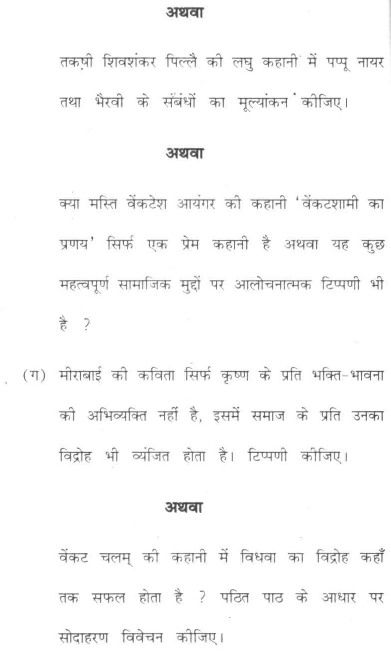 how to write career research paper essay fox in hindi how to write career research paper image 2