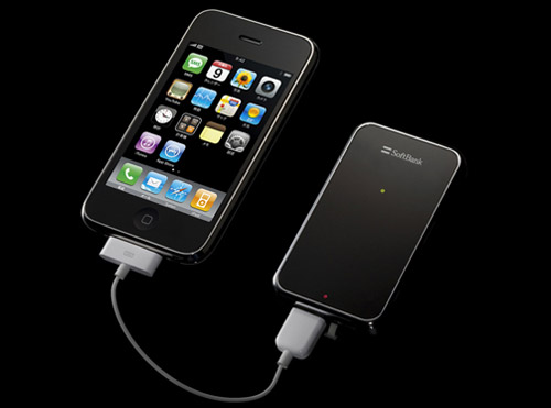 iPhone-external-battery-31