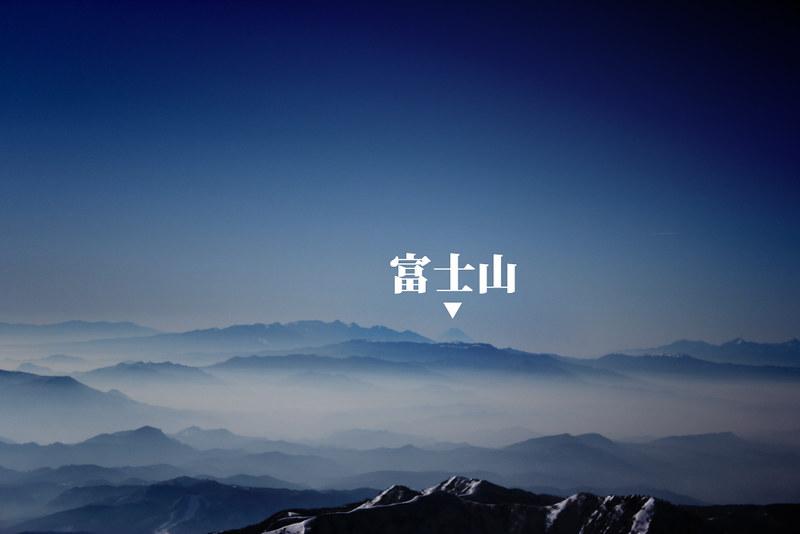 唐松岳_66