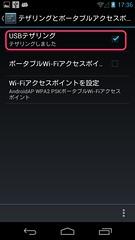 2013-04-26_17.37.01