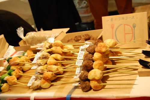 catering_20130425_015
