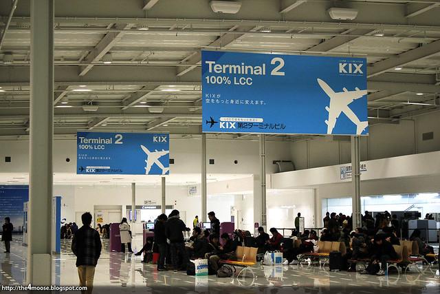 KIX - Terminal 2