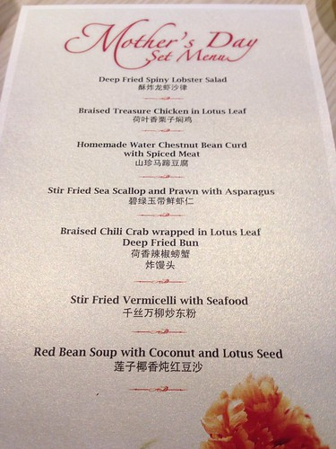 Mother's Day 2013 Set Menu at The Boxing Crab