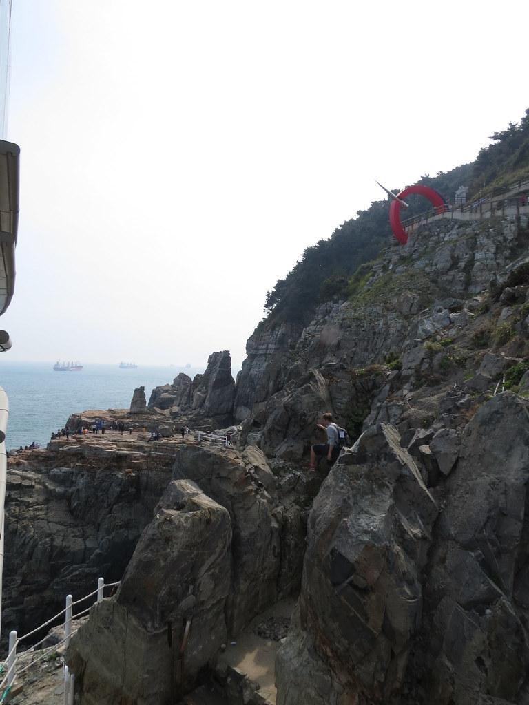 Rock Climbing Taejongdae