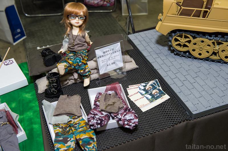 DollsParty29-016-SD コロタック工房-DSC_2922