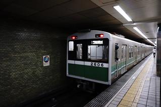 本町駅 ほんまちえき