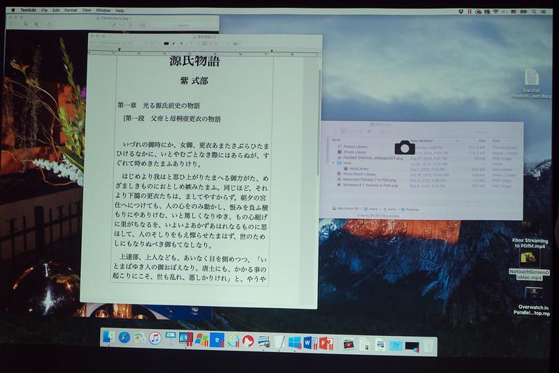 Parallels_Desktop12-18