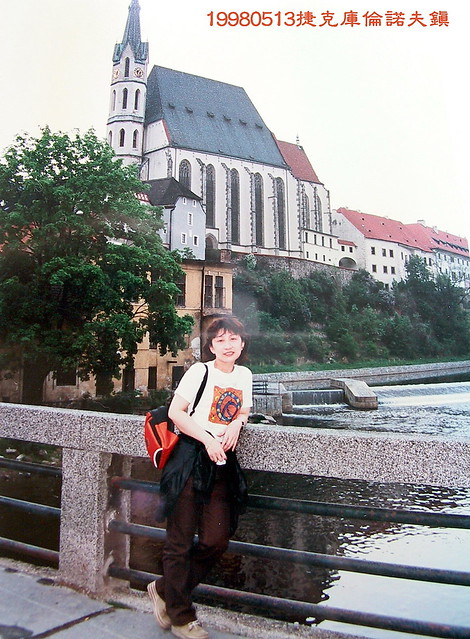 199805 13歐洲最美中古小鎮IMG_0019, Canon POWERSHOT G1