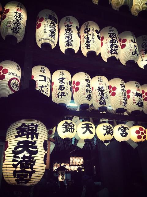 97 抵達京都