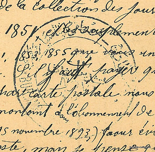 Entier postal, cercle-israelite-1892-2a