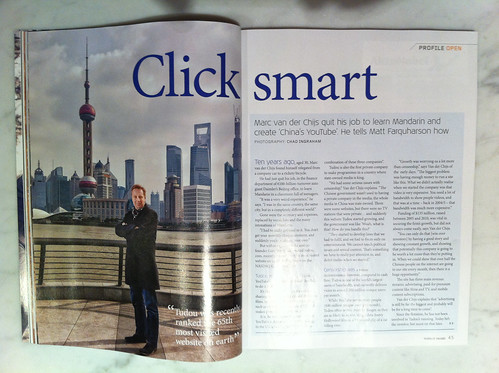 Interview with me in this month's KLM inflight magazine Holland Herald