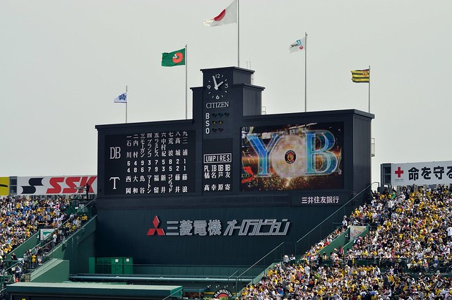 tigers vs baystars