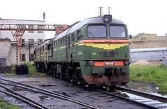 * GUS  Dieselloks  M62  # 2  New Scan
