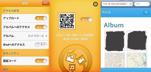 airlib app
