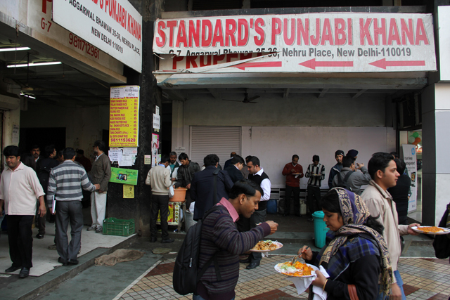 Standard's Punjabi Khana