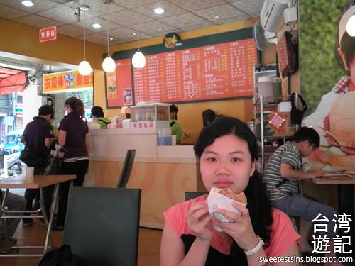 taiwan trip blog day 2 ximending taipei 101 agnes b cafe wufenpu raohe night market 5