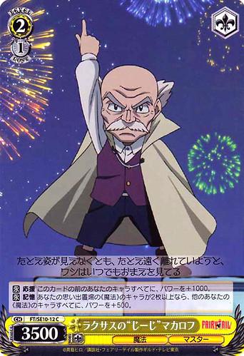 130422(1) – 《魔導少年》網路電台『魔導士ギルド放送局 やりすぎソーサラー!』隆重播出第56集完結篇! 2