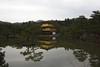 0762 - Kinkaku-ji el Pabellón dorado