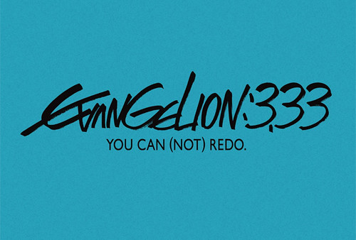 DVD「ヱヴァンゲリヲン新劇場版:Q EVANGELION:3.33 YOU CAN (NOT) REDO.」特集 - TSUTAYA online