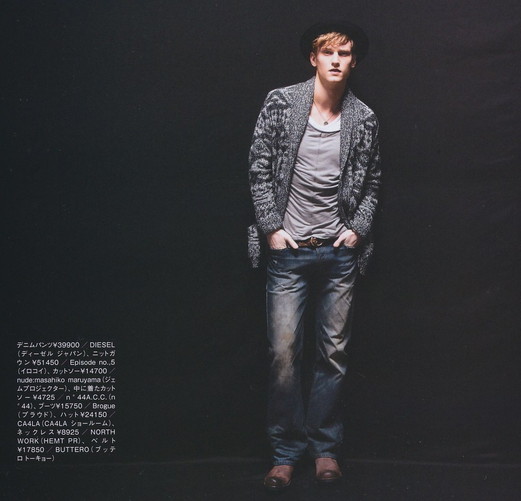 Alexander Johansson0114(men's FUDGE50_2013_03)