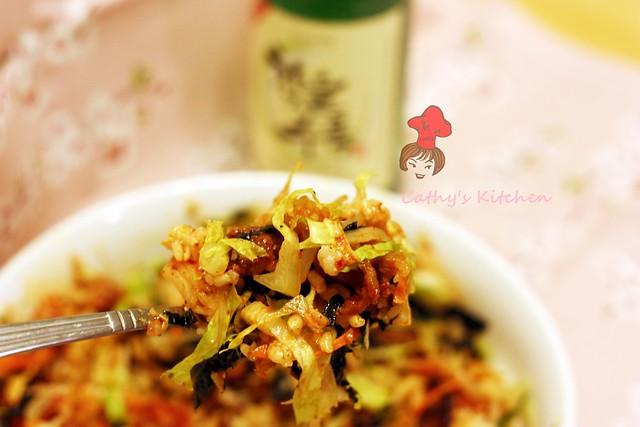 韓式泡菜豬肉拌飯  BiBimBap 1