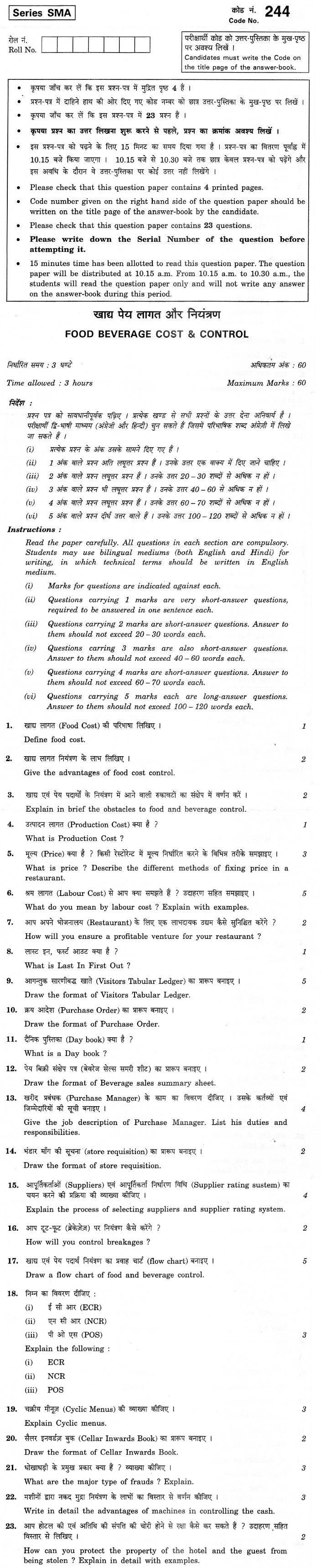 CBSE Class XII Previous Year Question Paper 2012 Food and Beverage Services II