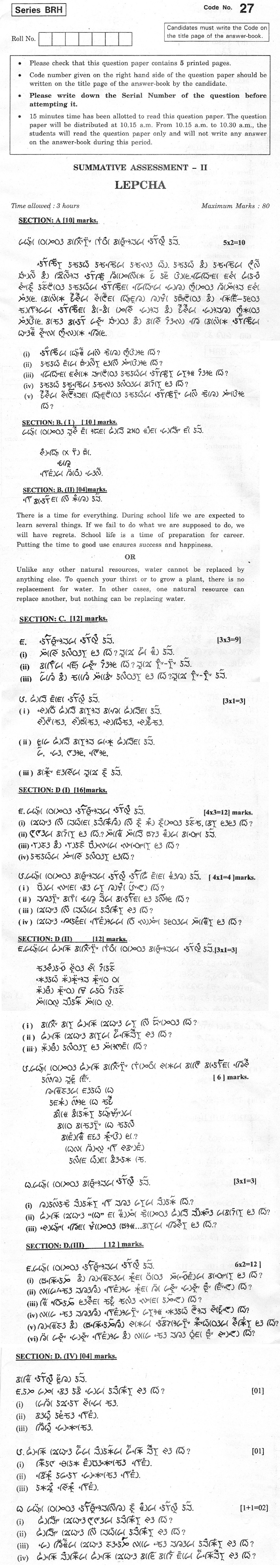 CBSE Class X Previous Year Question Papers 2012 Lepcha