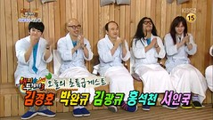 Happy Together S3 Ep.291