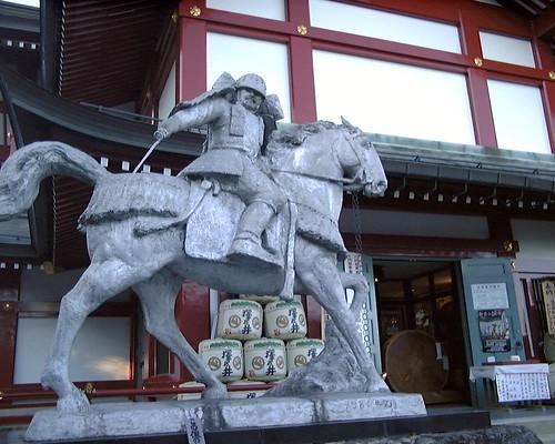 Mitake Shrine, Tokyo