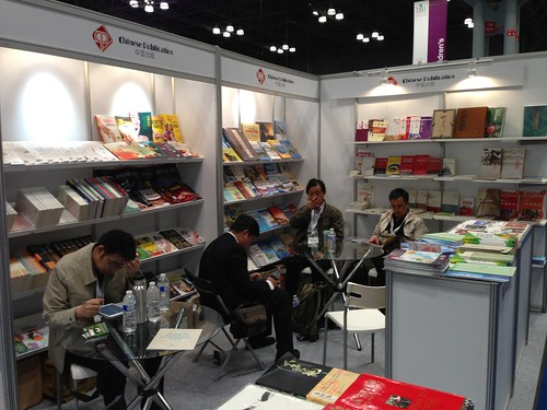 Chinese Publications booth, BEA 2013